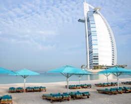 Jumeirah Al Naseem, thumbnail