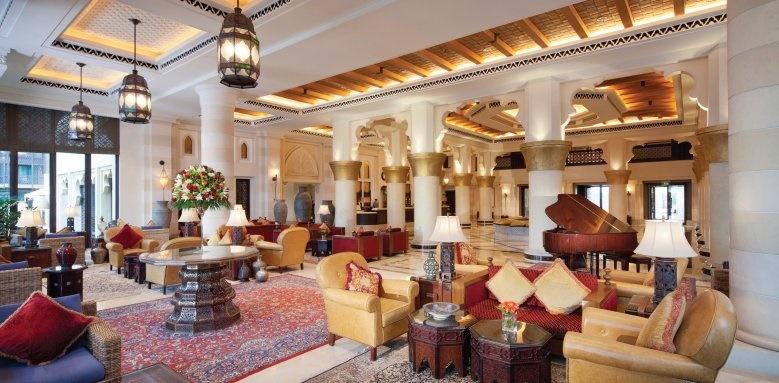 Madinat Jumeirah - Mina A'Salam, Al Samar lounge