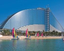 Jumeirah Beach Hotel, thumbnail